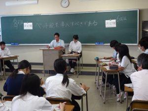 司会・進行すべて生徒がします。