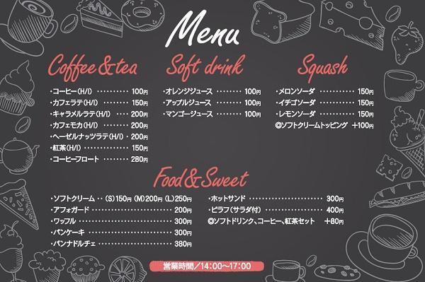 20161001~cafe menu