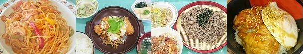20170520-0526_cafe menu image